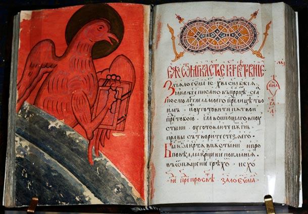 16th Century Gospel in Suzdal in Vladimir Oblast, Russia.