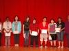 awards_39