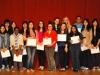 awards_53