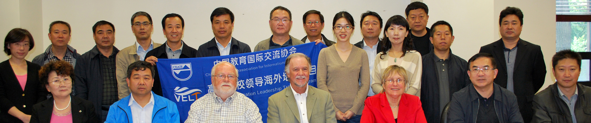 Chinese Delegation Visit to Vanier College
